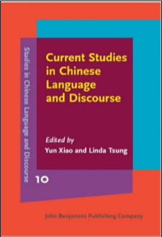 Yun Xiao and Linda Tsung (Eds.), Current Studies in Chinese Language and Discourse: Global Context and Diverse Perspective